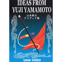 DVD 山本勇次 Ideas from Yuji Yamamoto