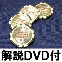 デビルのポーカーチップマトリックス(解説DVD付)