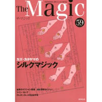 ザ・マジック59