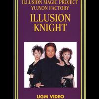 DVD ユージョンファクトリー イリュージョンナイト