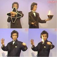 【ダウンロード】ファイヤーマジックPart.1