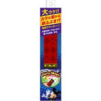 マジカルクラッカー(ミッキーマウス)byTenyo