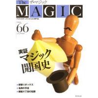 ザ・マジック66