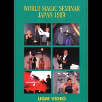 DVD 第4回ワールドマジックセミナーJAPANハイライト