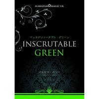 DVD インスクリュータブル:グリーン