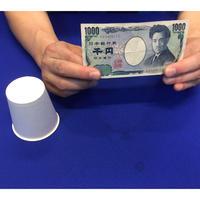 ポケットカップ by溝口直隆
