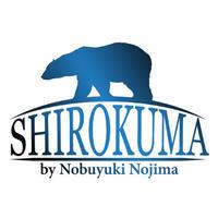 SHIROKUMA by野島伸幸
