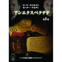 DVD アンエクスペクテドVol.1