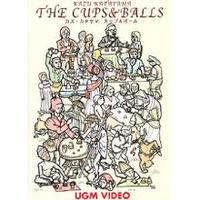 DVD カズ・カタヤマのカップ&ボール