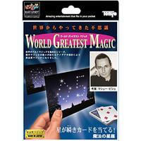 魔法の星座 byTenyo