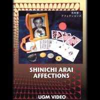 DVD 荒井晋一 アフェクションズ