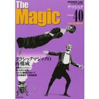 ザ・マジック40