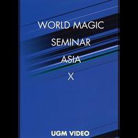 DVD 第10回ワールドマジックセミナーASIAハイライト