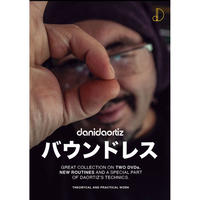 DVD バウンドレス