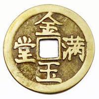 ジャンボチャイニーズコイン6.2cm