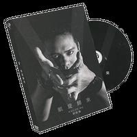 DVD V by Kai Lun Hu