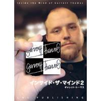 DVD インサイド・ザ・マインドVol.2