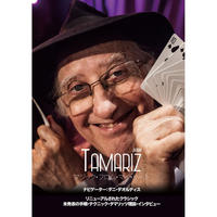 DVD マジックフロムマイハート