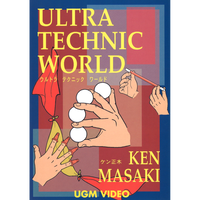 DVD ケン正木 ウルトラ・テクニック・ワールド