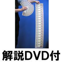 トリプルクライマックスルティーン (解説DVD付)