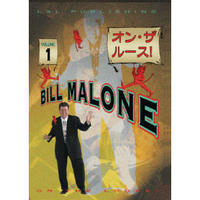 DVD オン・ザ・ルースVol.1