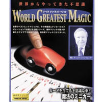 魔法のミニカー byTenyo