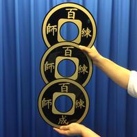 リングtoチャイニーズコイン(ゴールド)