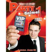 DVD パーティアニマル1
