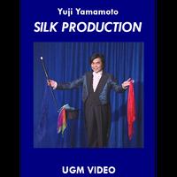 DVD 山本勇次のシルクプロダクション
