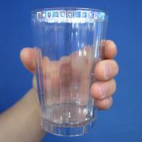 パーフェクトミラーグラス2