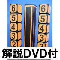 シンパセティックキューブ(解説DVD付)