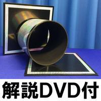 勇チューブ(解説DVD付)