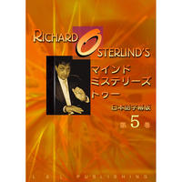 DVD マインドミステリーズVol.5