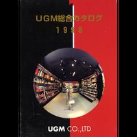 【コレクション】UGM総合カタログ