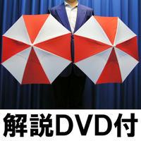 パラソルオープニングルティーン(解説DVD付)