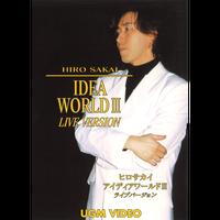 DVD ヒロ・サカイ アイディアワールド3