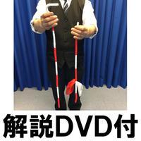 紅白きらめきロープ(解説DVD付)