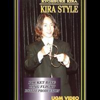 DVD 紀良京佑 キラスタイル