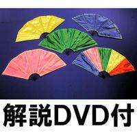 オート扇子プロダクション(解説DVD付)