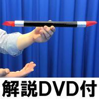 カットチューブ(解説DVD付)