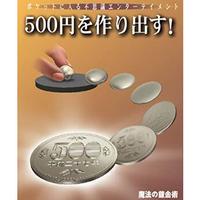 魔法の錬金術 byTenyo