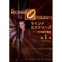 DVD マインドミステリーズVol.1