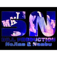 5N Bill Production【千円札バージョン】(5Nビルプロダクション)by 野島伸幸 & 南部信昭