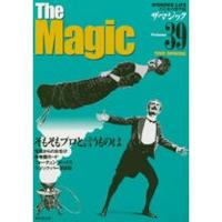 ザ・マジック39