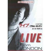 DVD ライブ・フロム・ロンドン