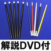 メンタルカラーウォンド(解説DVD付)