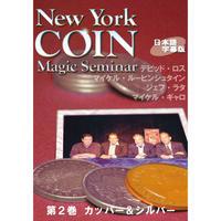 DVD ニューヨーク・コインマジック・セミナーVol.2