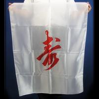 寿シルク(60×90cm)