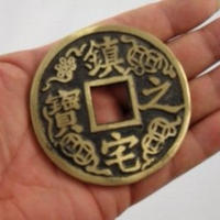 ジャンボチャイニーズコイン6.8cm