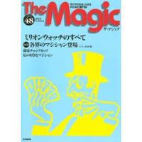 ザ・マジック48